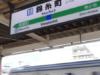 【特集】錦糸町のハプニングバーならこの4店!
