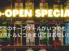 【営業再開】上野~Communication Bar Heaven